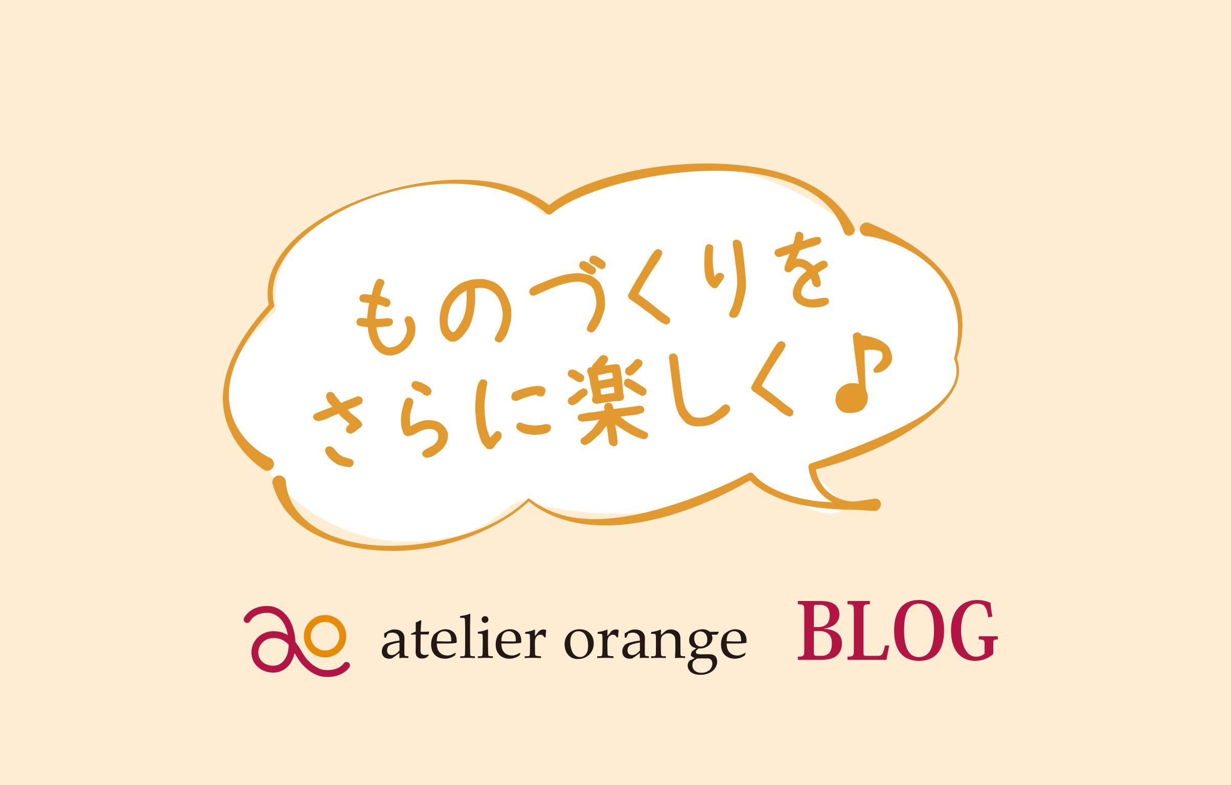 ブログを始めます。