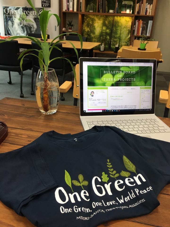 大阪梅田から都市緑化を発信するテラプロジェクト様へご訪問